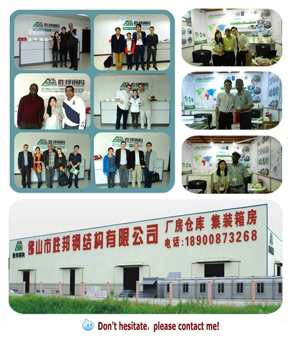 Sheng Bang Steel Co., Ltd. development planning