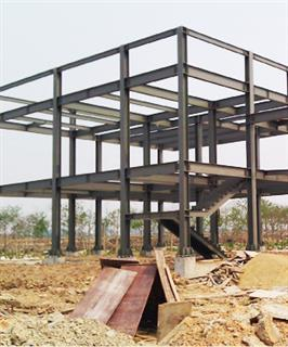 Double Floor Steel Structure Office