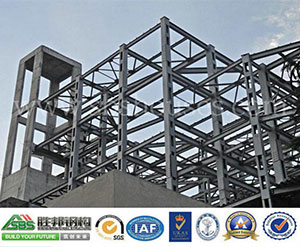 Best Supplying Company Of Standard Quality Steel And Structure Suppliers