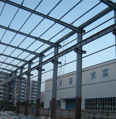 Steel Structure Shipyard in China