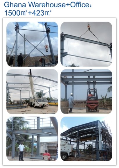 Steel-Structure-Warehouse-In-Ghana-1.png