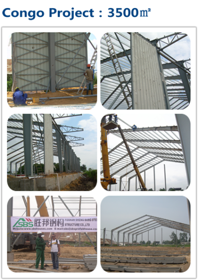 Steel-Structure-Workshop-in-Congo-1.png