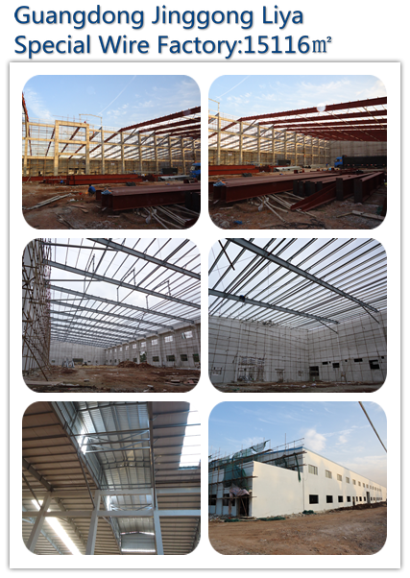 Two-Storeys-Steel-Structure-Workshop-with-Brick-wall-1.png