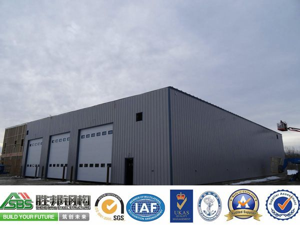 sbs large steel structure supplier