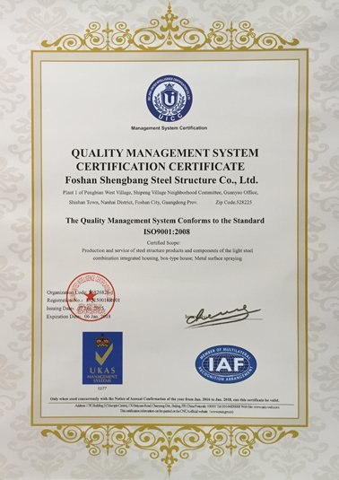 Quality Management Stystem Certifucation Certificate
