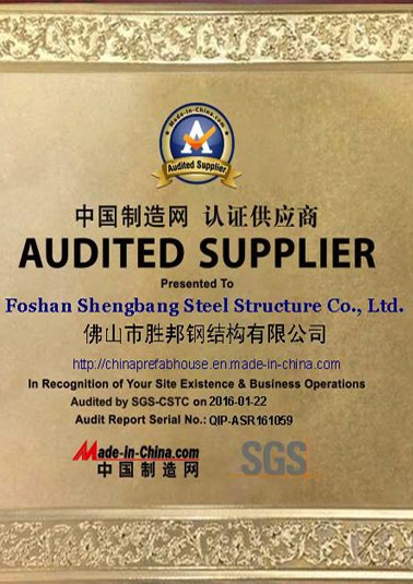 SBS Steel Structure Certificate from Made-In-China.com